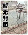 网游之江湖高手